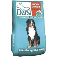 Darsi Adult Large Breed