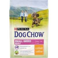 Dog Chow Adult Small Breed Chicken